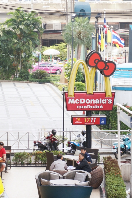 McDonalds-Bow